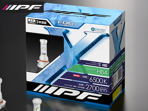 HB4 IPF 6500K LED Fog Lamp Kit