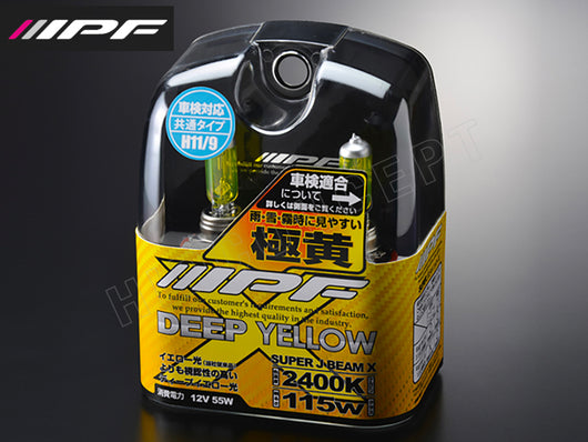 H11 IPF Deep Yellow Halogen Bulbs