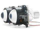 Two HCX Mini Bi-Xenon projectors back view