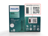D2S - Philips HID X-treme Vision +150% 85122XV2C1 Bulbs (Pack of 2)