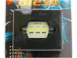 41mm Blesk Festoon LED White Bulb close up