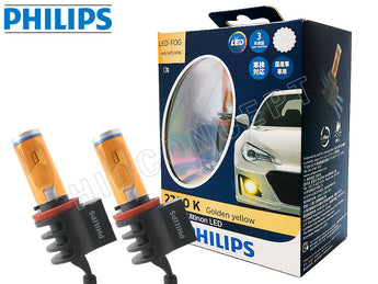 two opened PHILIPS LED Golden Yellow 2700K Kit