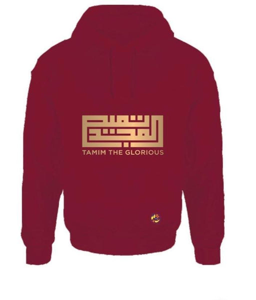 QND Hoodies Tamim The Glorious