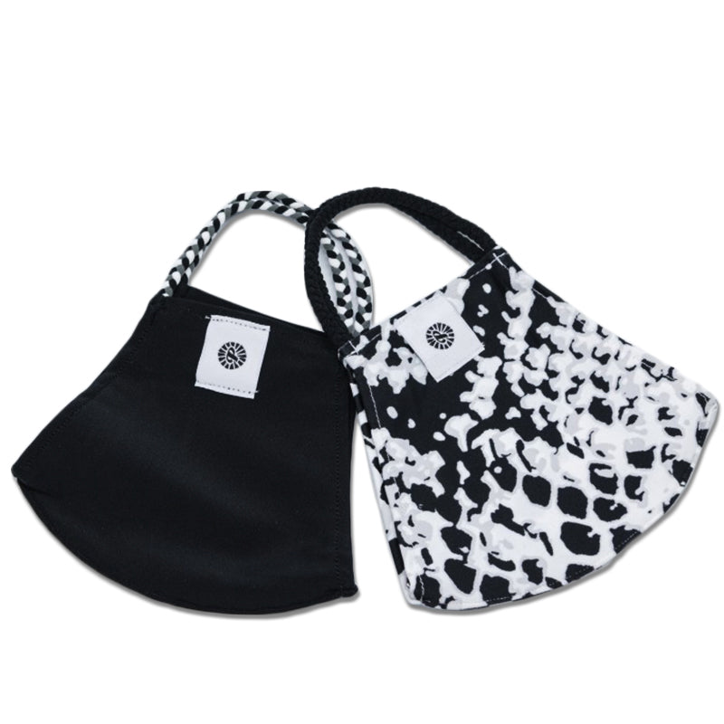Snakeskin and Black Two-Pack Pom Face Mask