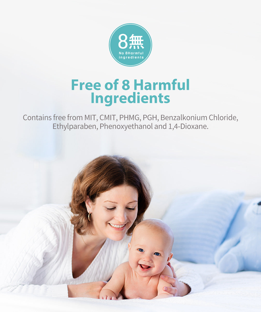 Content Free of 8 Harmful Ingredients