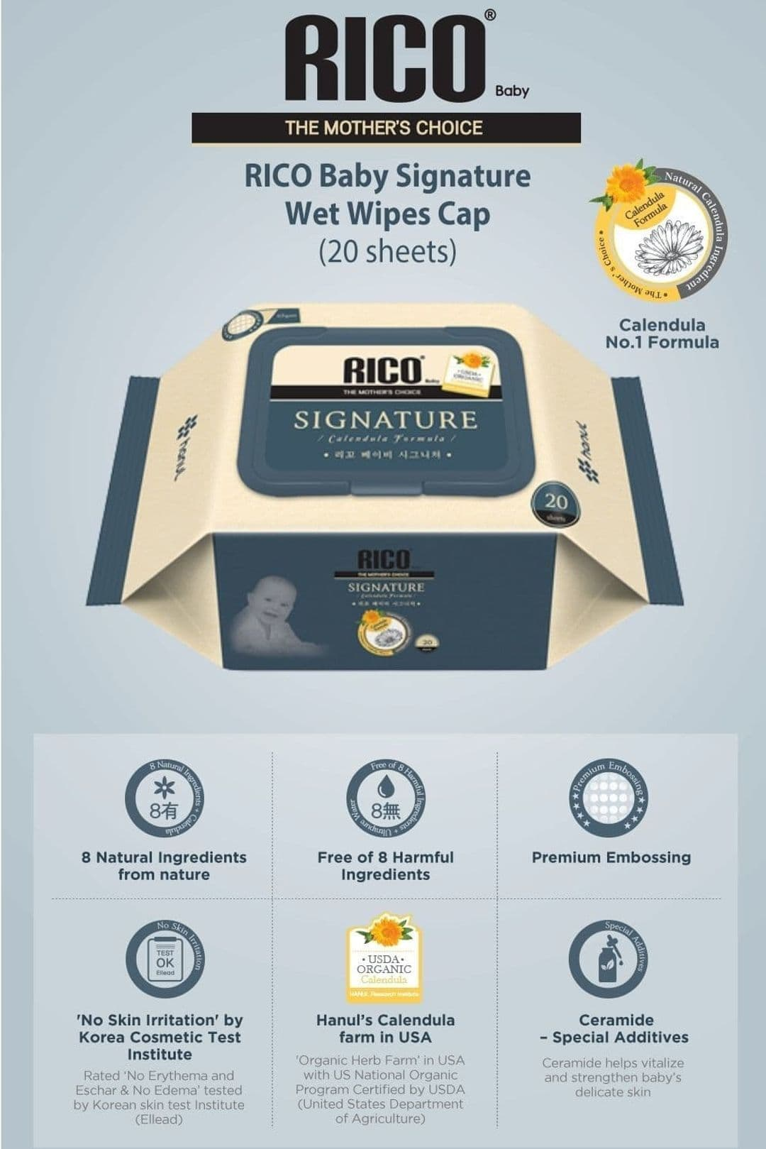 Rico Signature Wet Wipes Introduction