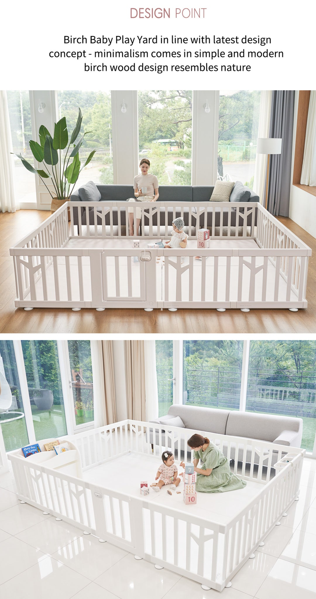 birch baby play yard minimalist design