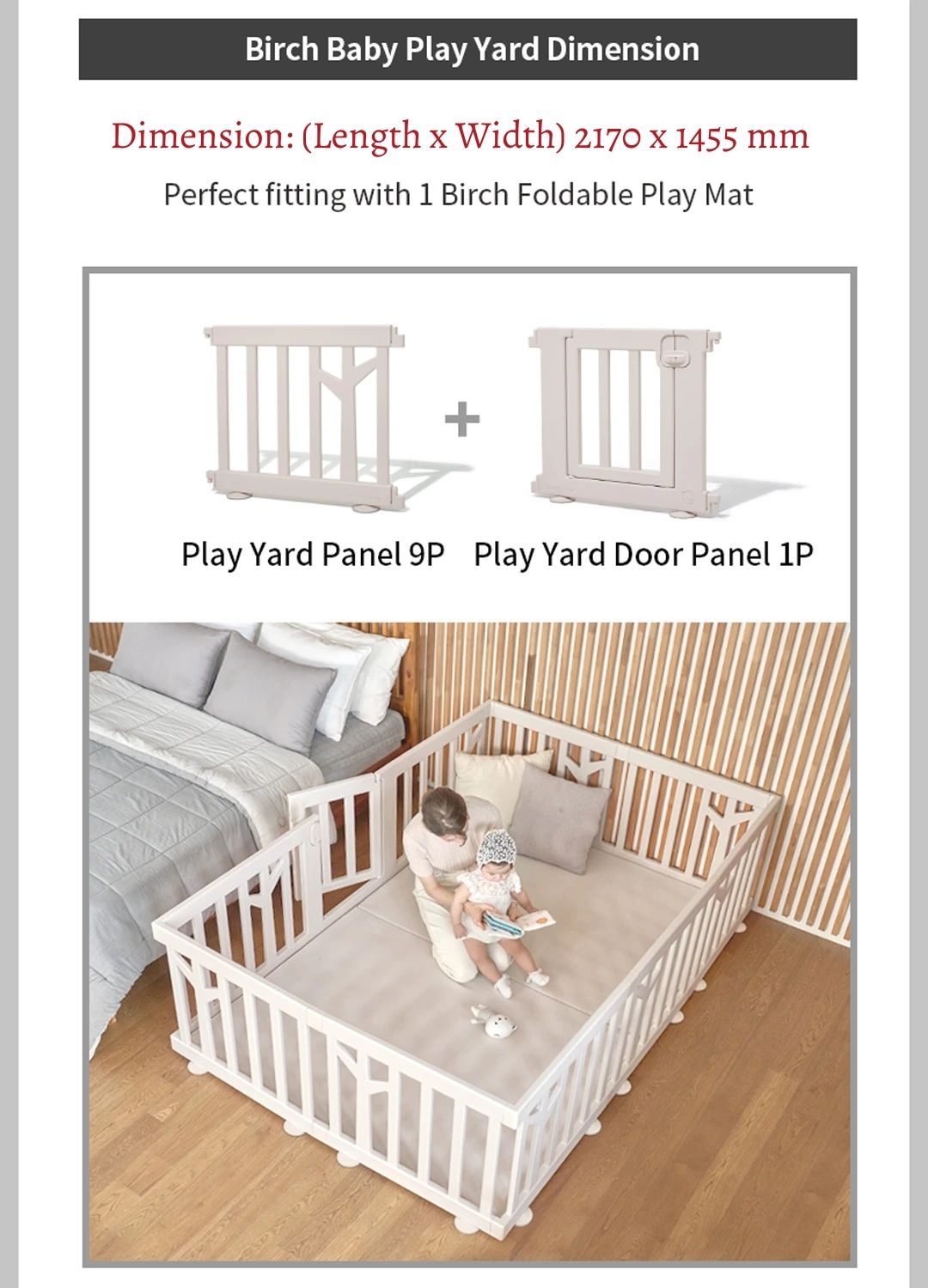 birch play yard 10pcs dimension