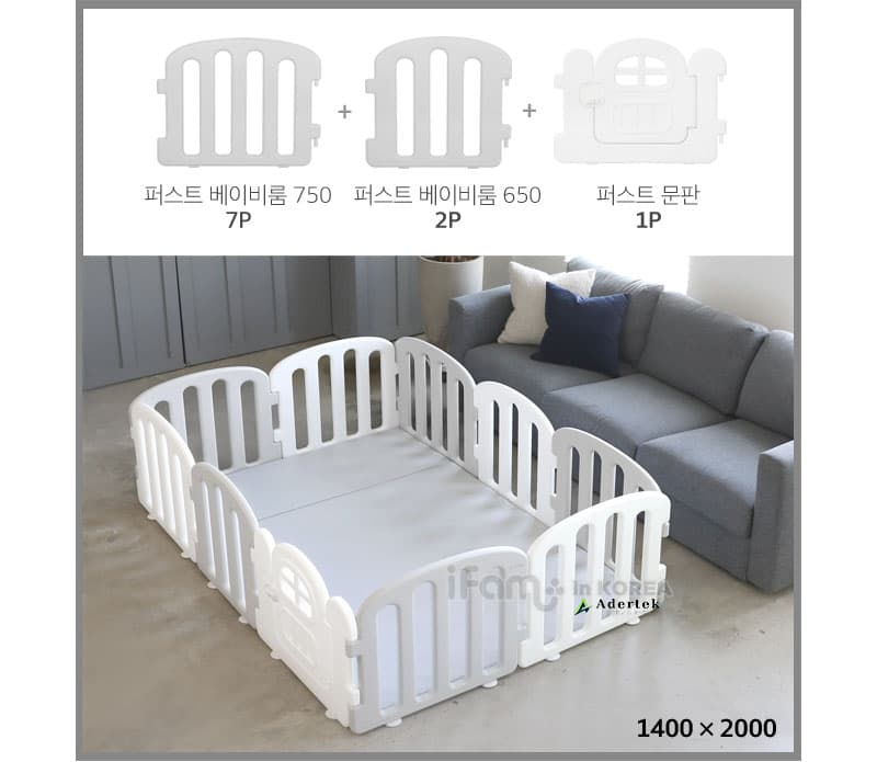 Baby FIRST Play Yard has an external dimension of 207x147cm and internal dimension of 200x140cm