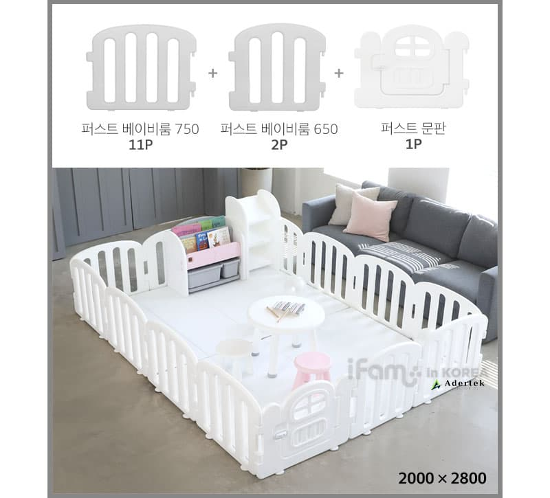 Baby FIRST Play Yard Internal play area of 200x280cm