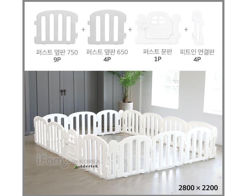 Baby FIRST Play Yard Internal play area of 220x280cm