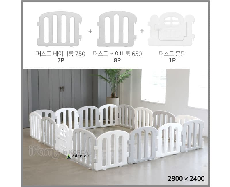 Baby FIRST Play Yard Internal play area of 240x280cm