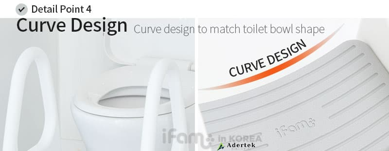 Curve design to fit alignment with adult toilet bowl during potty training