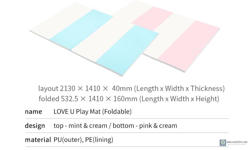 LOVE U Baby Play Mat Dimension - 213 x 141 x 4cm