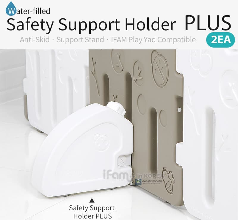 Water-filled, Anti-Skid & compatible support for all IFAM Play Yards