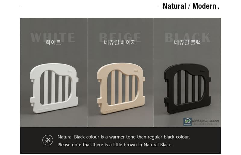 Natural Baby Play Yard - Natural colours, White, Beige & Black