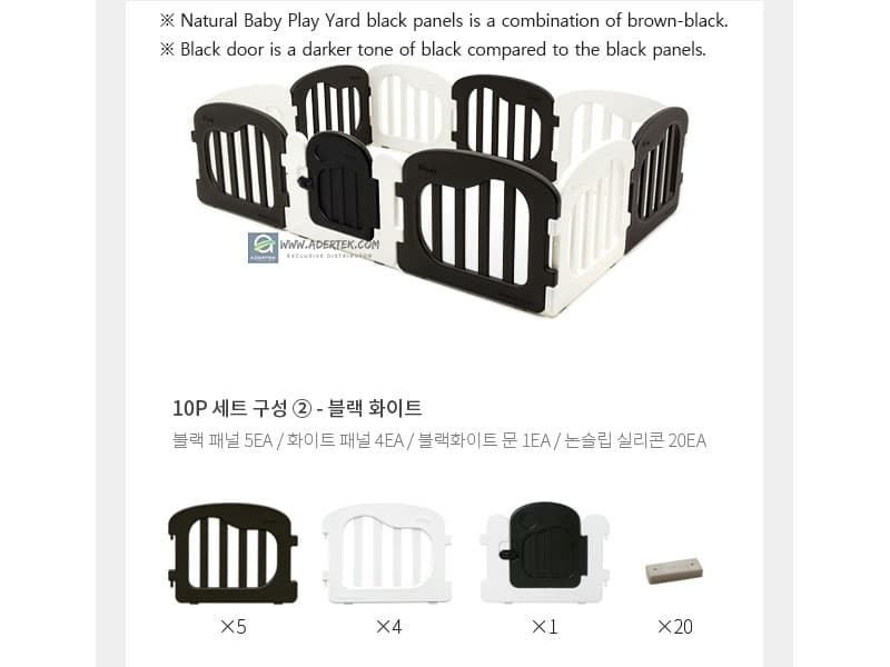 Natural Baby Play Yard Black White 10pcs component