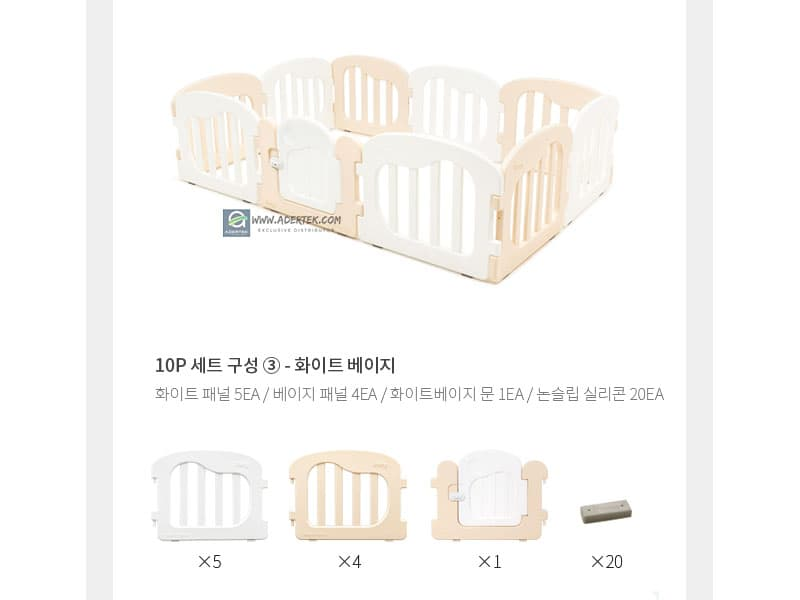 Natural Baby Play Yard Beige White 10pcs component