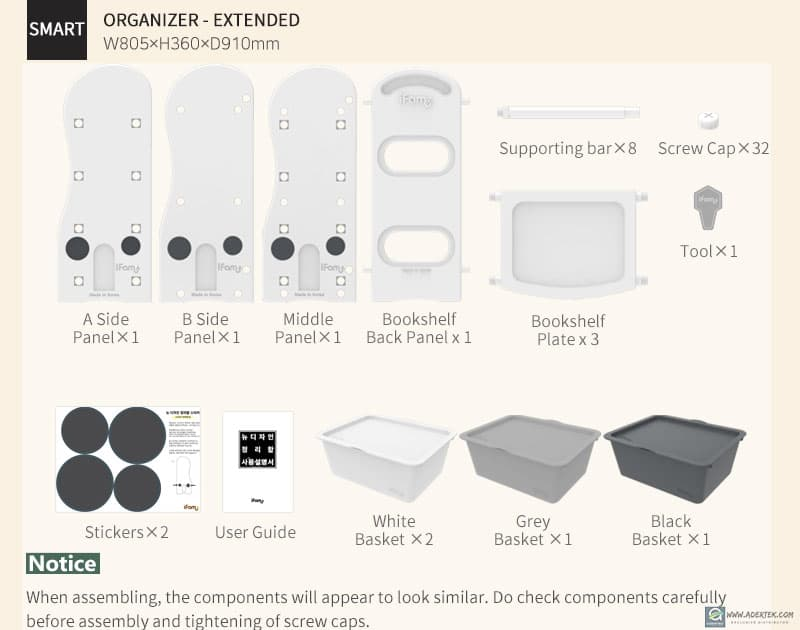 Smart Compact Organizer Extended Components
