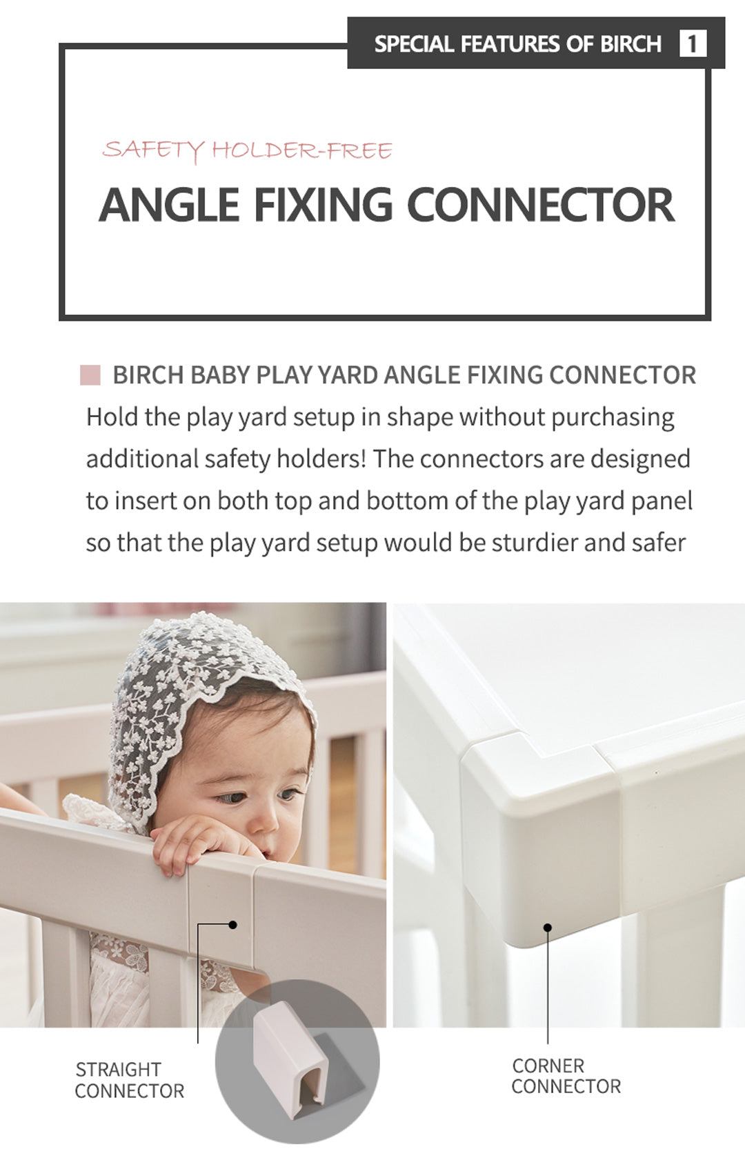 Birch Play Yard Special Connector