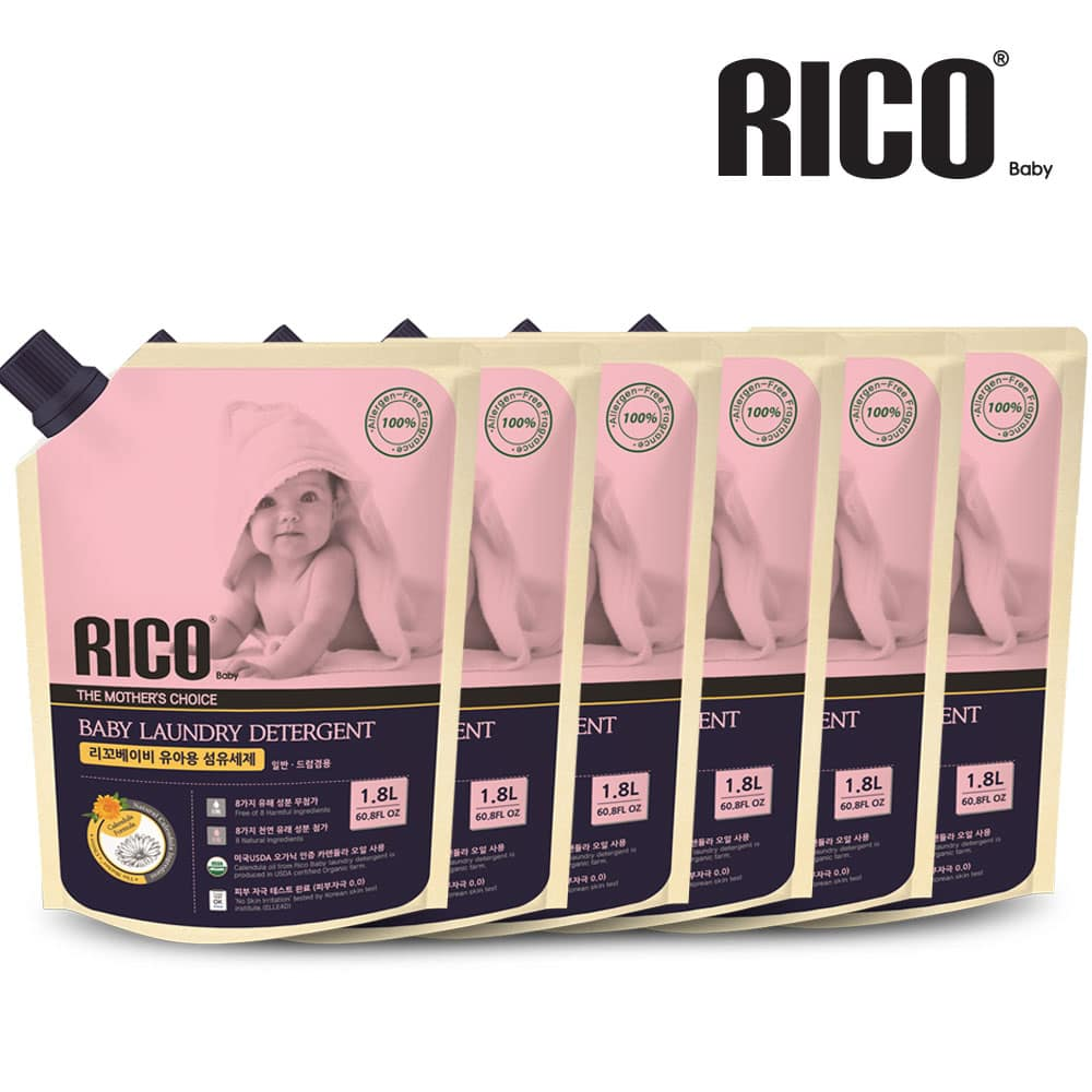 [BUNDLE] RICO Baby Anti-Bacterial Laundry Detergent (1800ml) - 6 Packs