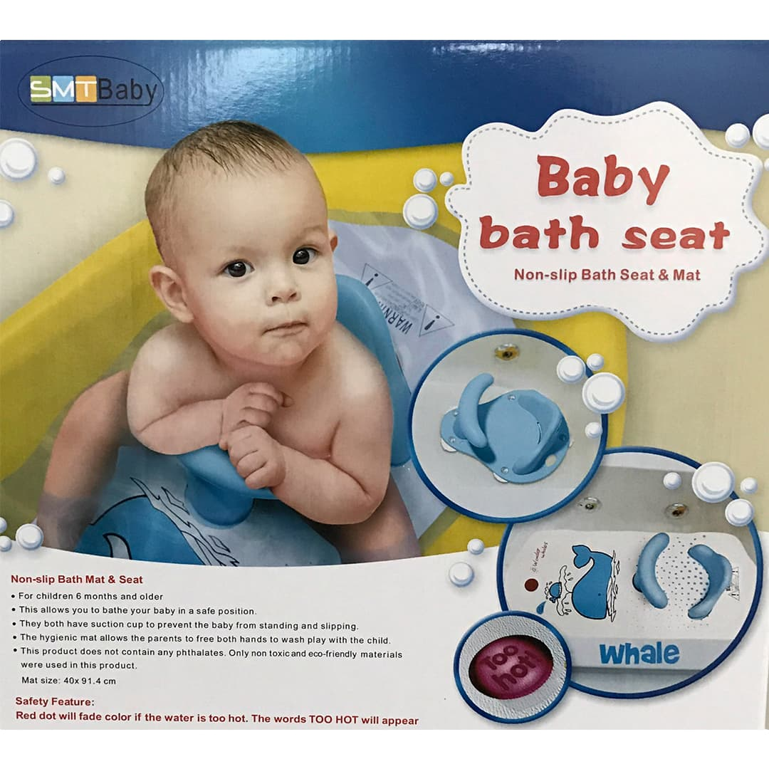SMT Baby Bath Seat Packaging