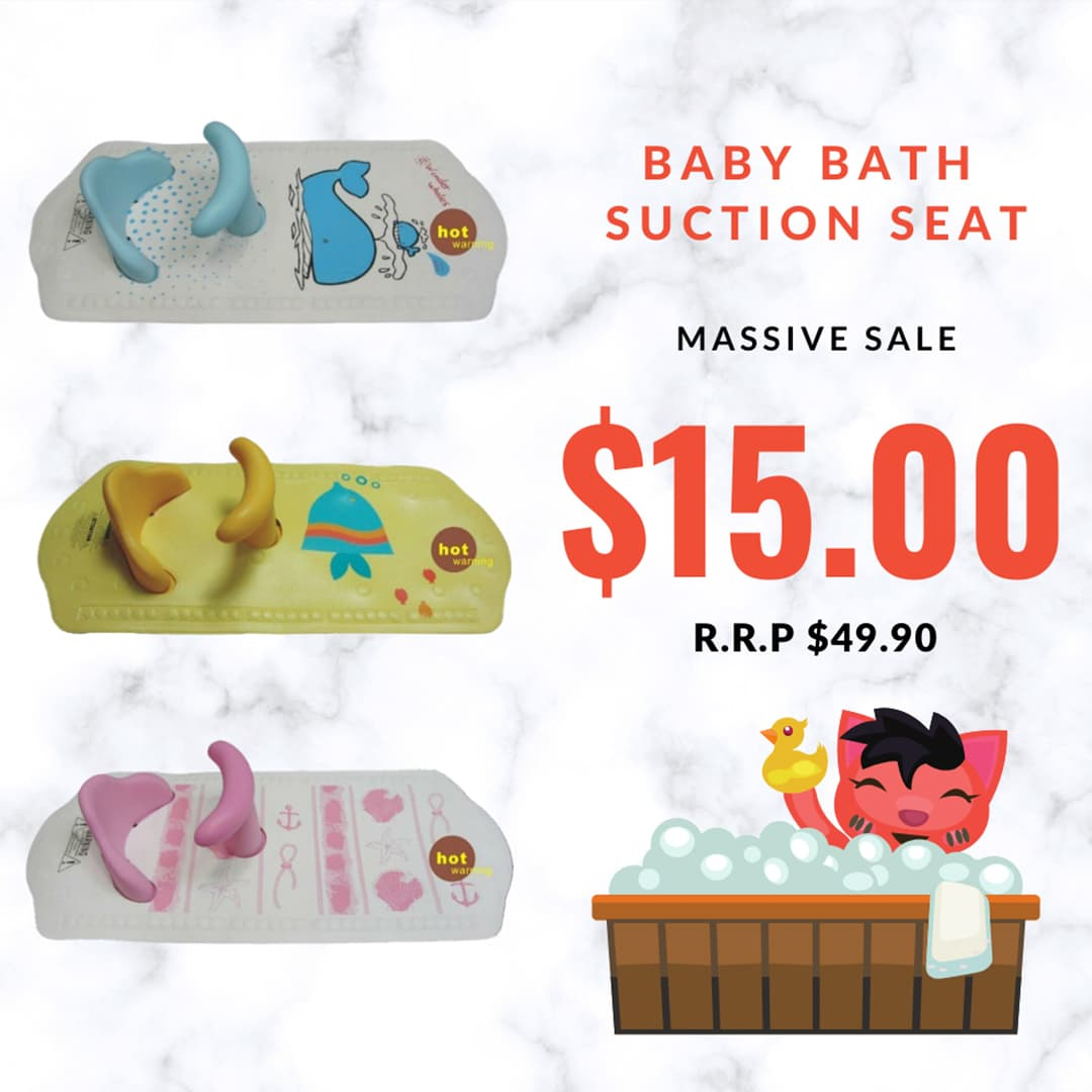 SMT Baby Bath Suction Seat