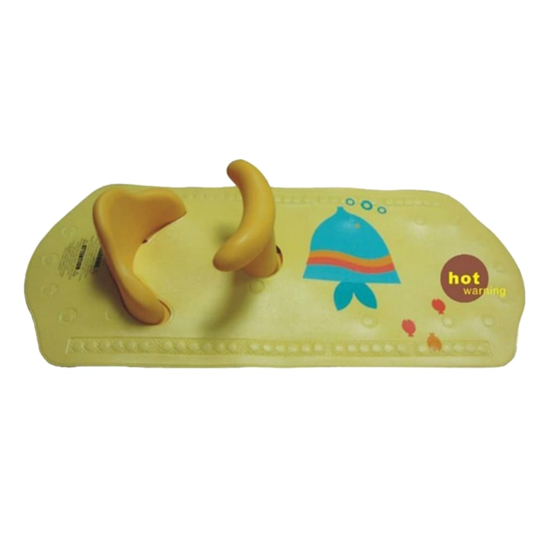 SMT Baby Bath Seat - Yellow