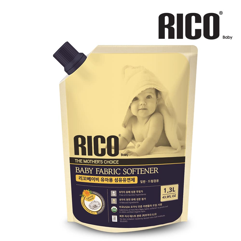 RICO Baby Fabric Softener (1300ml)