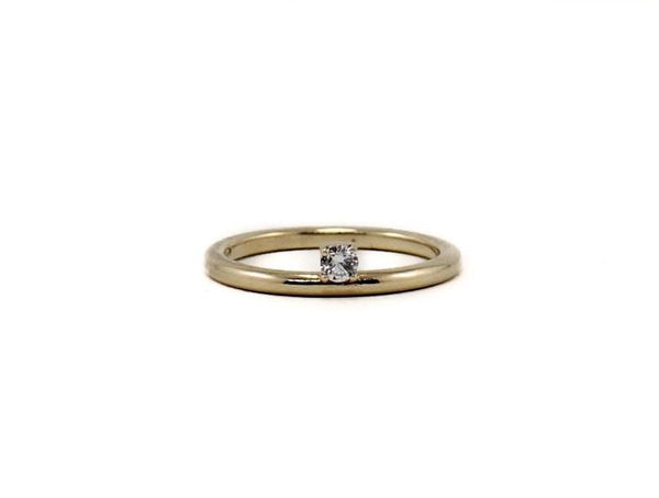HALI Diamond Ring