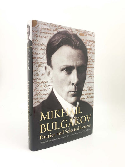 Bulgakov, Mikhail - Diaries and Selected Letters | image1