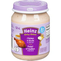 Heinz Baby, Chicken In Broth Food Jar 128mL