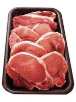 Quarter Loin Mixed Pork Chops, Bone In 1Kg