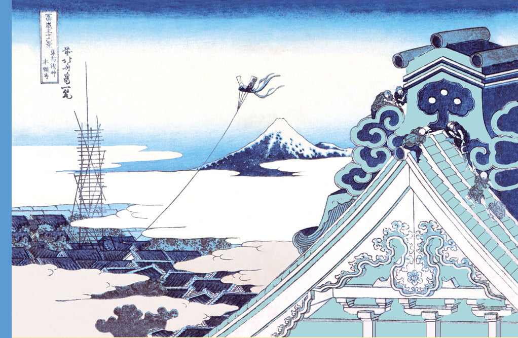 KITE FLYING IN VIEW OF MOUNT FUJI