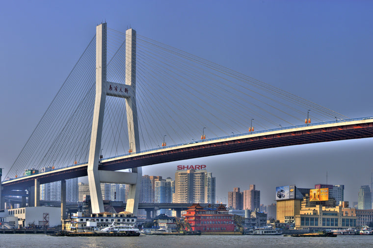 Nanpu Bridge, Shanghai, China