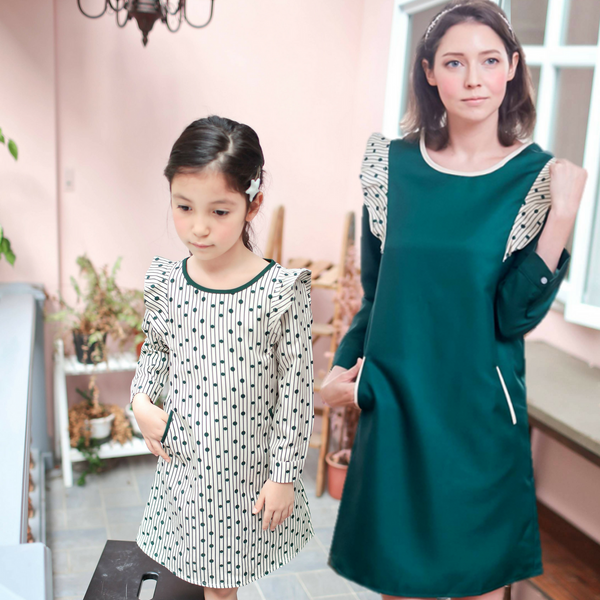 (Mommy & Me) Magic Green Bean Dress (set of 2) - Bunny n Bloom Mommy & Me Dress