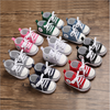 Image of Trendy Baby Sneakers