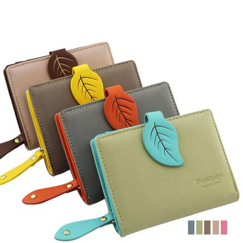 Leaf Clasp Zipper Coin Purse Faux Leather Wallet