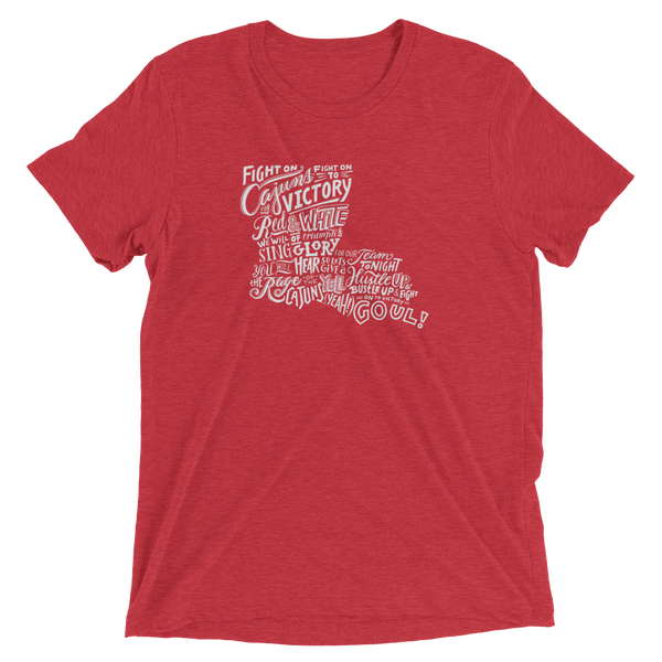 """Cajuns Fight Song"" Short sleeve t-shirt"