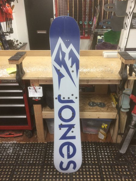 Custom Splitboard Build Service [By Mail] Jones Snowboard