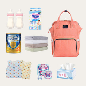 Fashion Maternity Nappy Bag