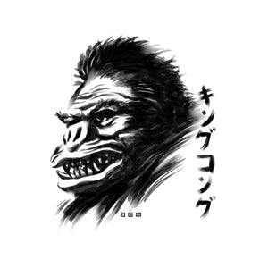 Waterbrushed Ape
