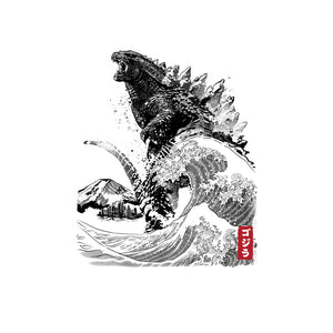 The Rise of Gojira