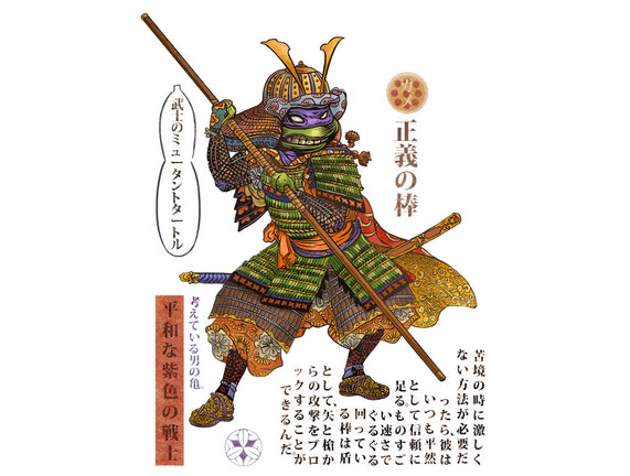 Samurai Donatello