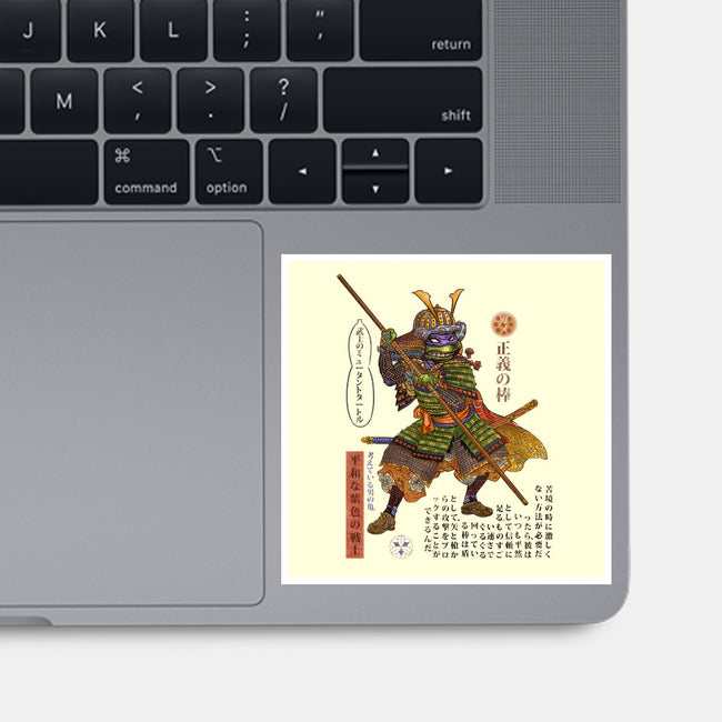 Samurai Donatello-none glossy sticker-ChetArt