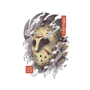 Oni Jason Mask