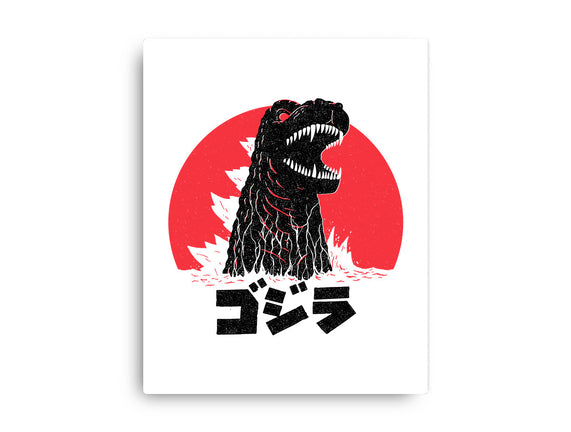 Land of the Rising Kaiju