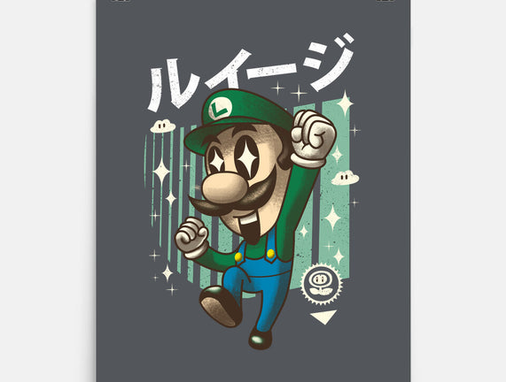 Kawaii Green Plumber