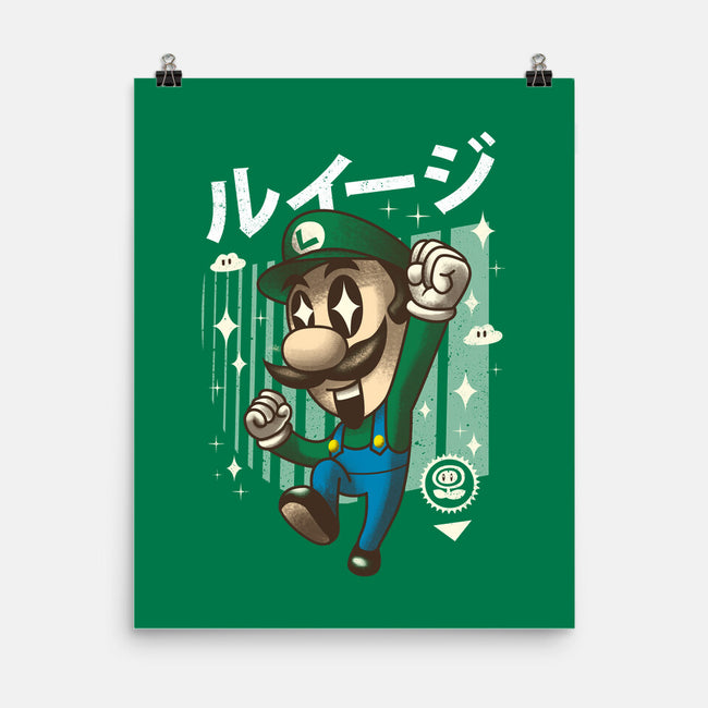 Kawaii Green Plumber-none matte poster-vp021