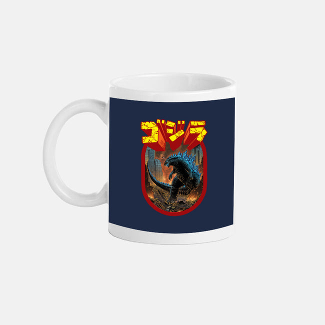King of the Monsters-none glossy mug-Shamus Beyale